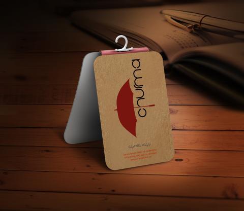 Churma, applicazione del  logo